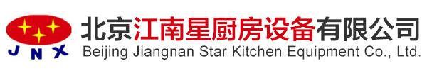 北京万博体育mantbex网页版登录星万博买球app安卓版有限公司
